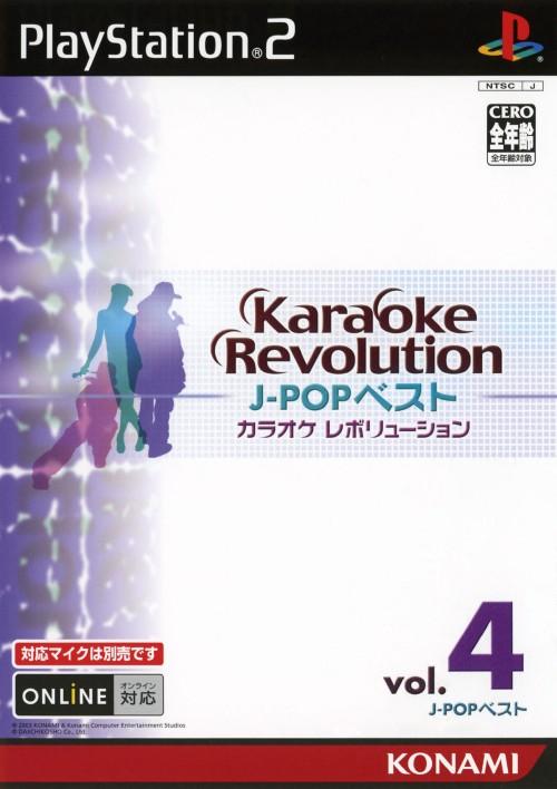 【中古】カラオケレボリューション J−POPベスト vol.4