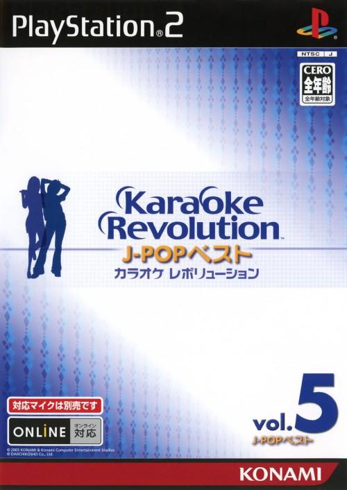 【中古】カラオケレボリューション J−POPベスト vol.5