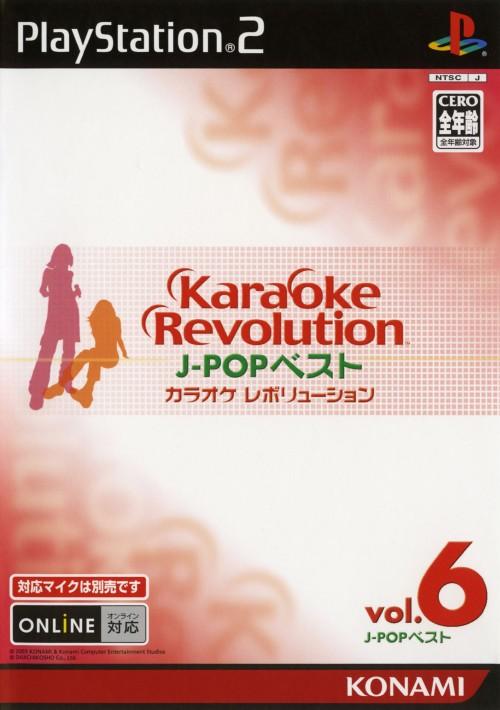 【中古】カラオケレボリューション J−POPベスト vol.6