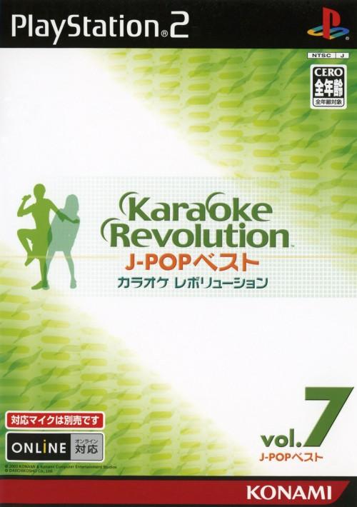 【中古】カラオケレボリューション J−POPベスト vol.7