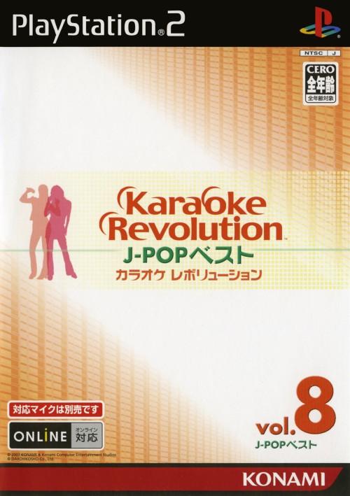 【中古】カラオケレボリューション J−POPベスト vol.8