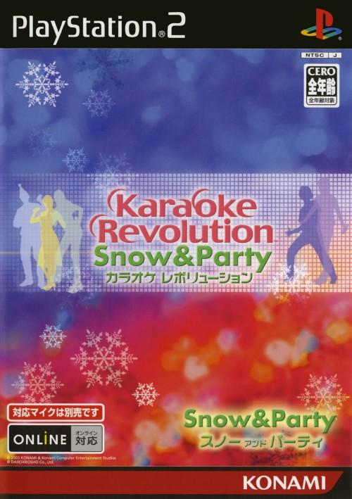 【中古】カラオケレボリューション Snow&Party