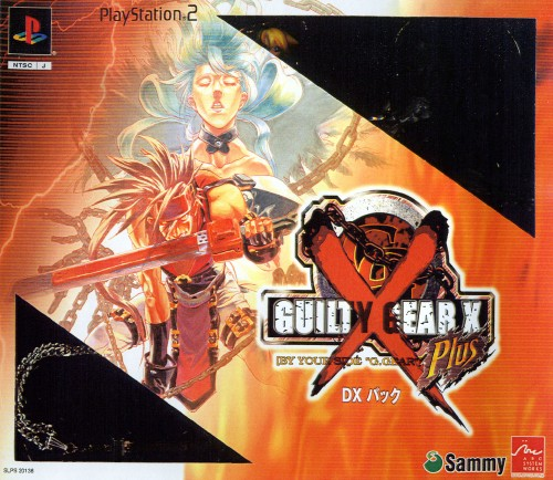 【中古】GUILTY GEAR X Plus DXパック (同梱版)