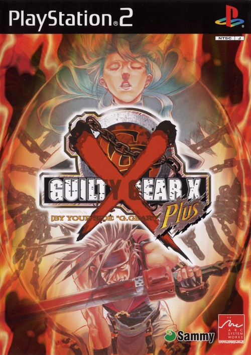 【中古】GUILTY GEAR X Plus