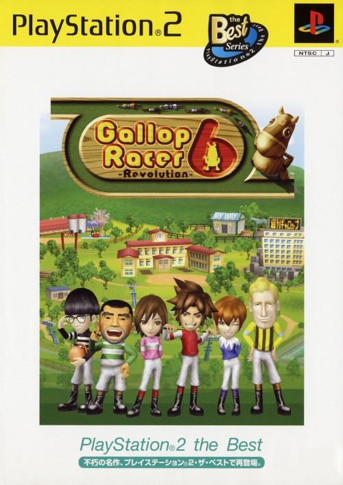 【中古】ギャロップレーサー6 −レボリューション− PlayStation2 the Best
