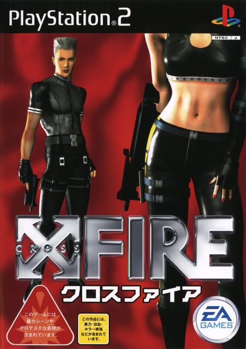 【中古】XFIRE 〜クロスファイア〜