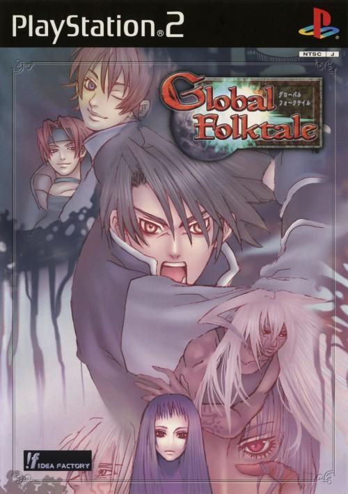 【中古】Global Folktale