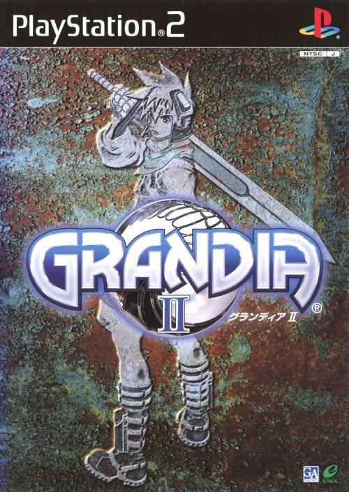 【中古】グランディア2