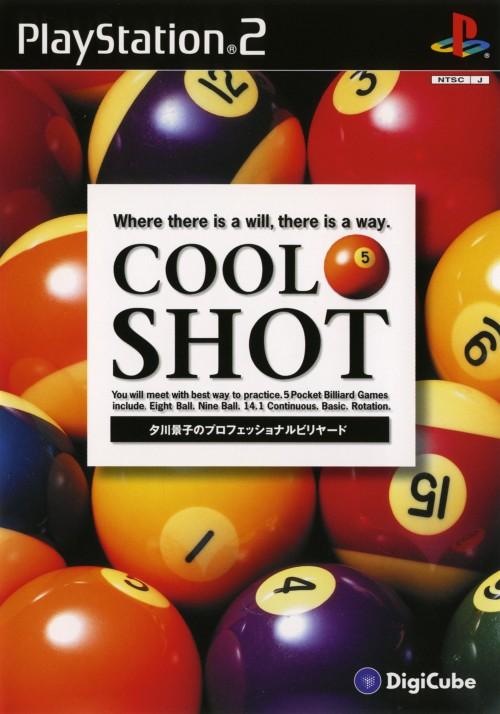【中古】COOL SHOT 夕川景子のプロフェッショナルビリヤード