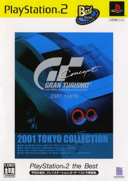 【中古】グランツーリスモ コンセプト2001 TOKYO PlayStation2 the Best