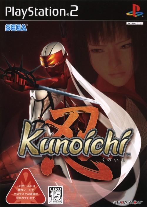 【中古】kunoichi −忍−