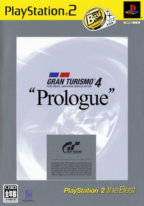 【中古】グランツーリスモ4 プロローグ版 PlayStation2 the Best