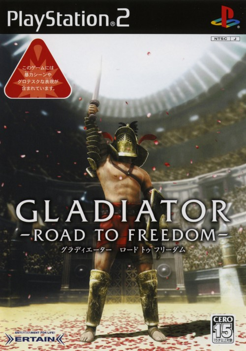 【中古】GLADIATOR −ROAD TO FREEDOM−