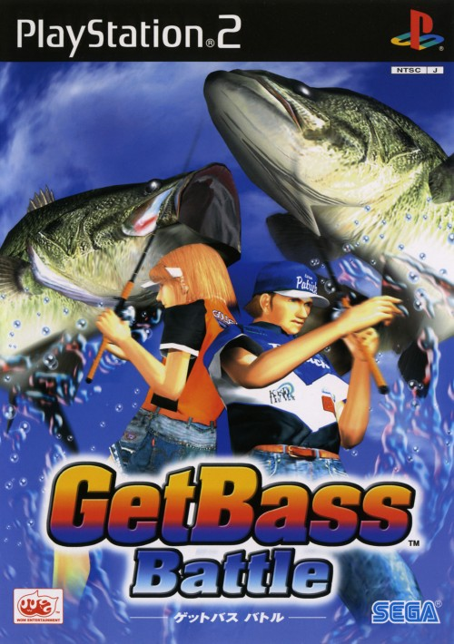 【中古】GetBass Battle