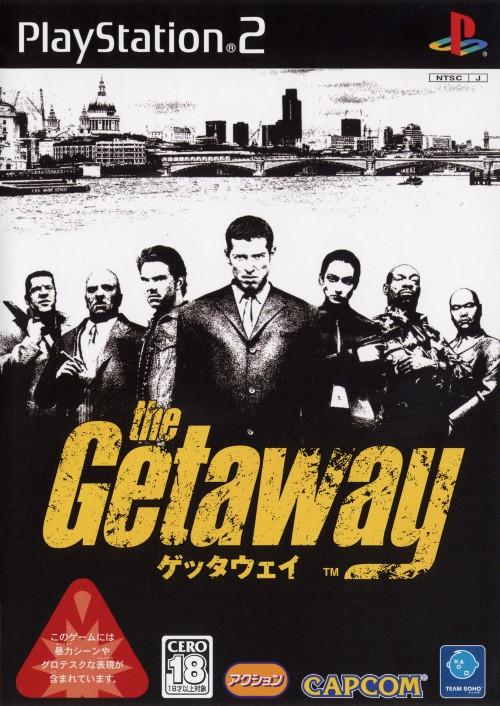 【中古】【18歳以上対象】ゲッタウェイ