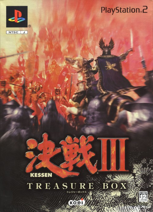 【中古】決戦3 TREASURE BOX (限定版)