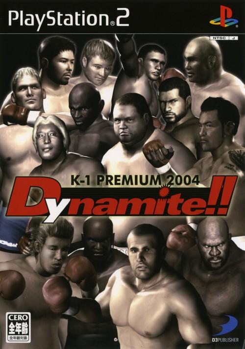 【中古】K−1 PREMIUM 2004 Dynamite!!
