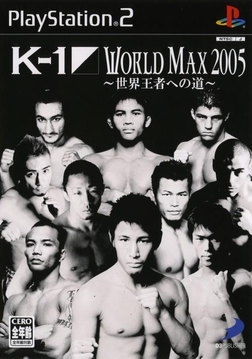 【中古】K−1 WORLD MAX 2005 〜世界王者への道〜