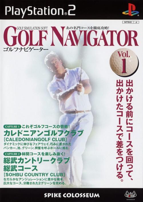 【中古】ゴルフナビゲーター Vol.1 〜カレドニアンゴルフクラブ〜 〜総武カントリークラブ 総武コース〜