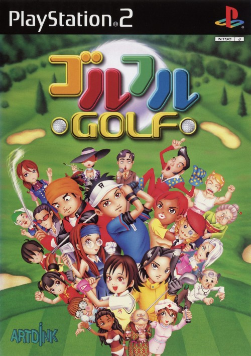 【中古】ゴルフルGOLF