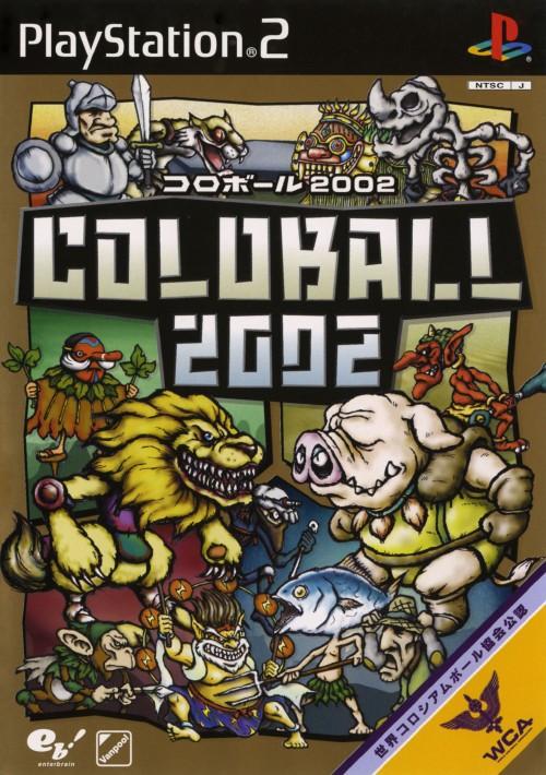 【中古】コロボール2002