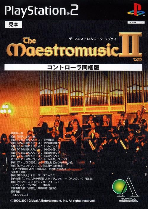【中古】ザ・マエストロムジーク2(ツヴァイ) コントローラ同梱版 (同梱版)