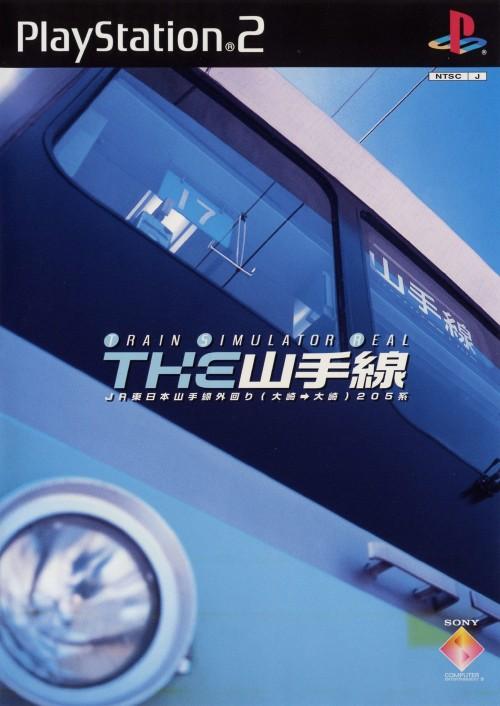 【中古】THE 山手線 Train Simulator Real