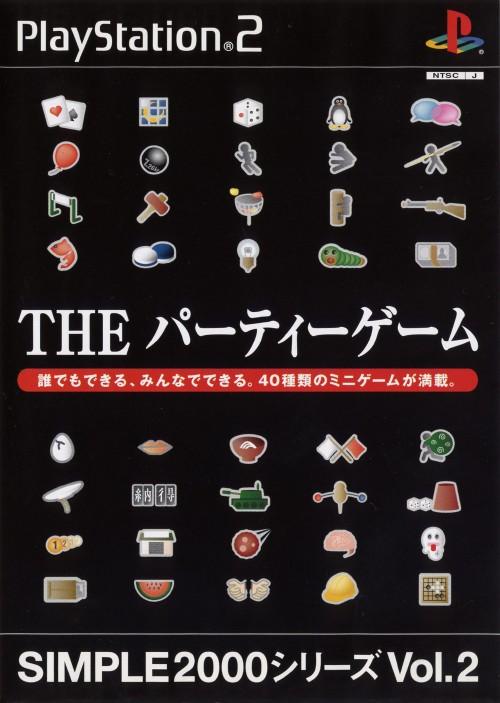 【中古】THE パーティーゲーム SIMPLE2000シリーズ Vol.2