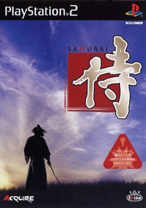 【中古】侍 〜SAMURAI〜