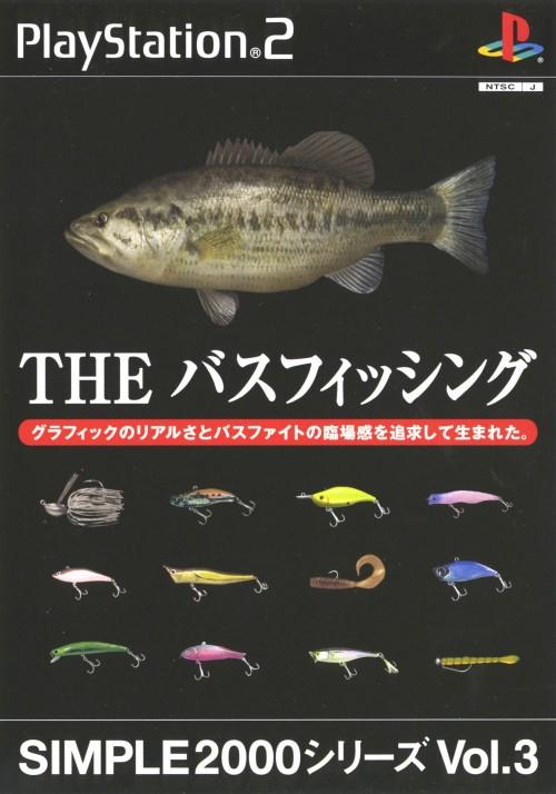 【中古】THE バスフィッシング SIMPLE2000シリーズ Vol.3