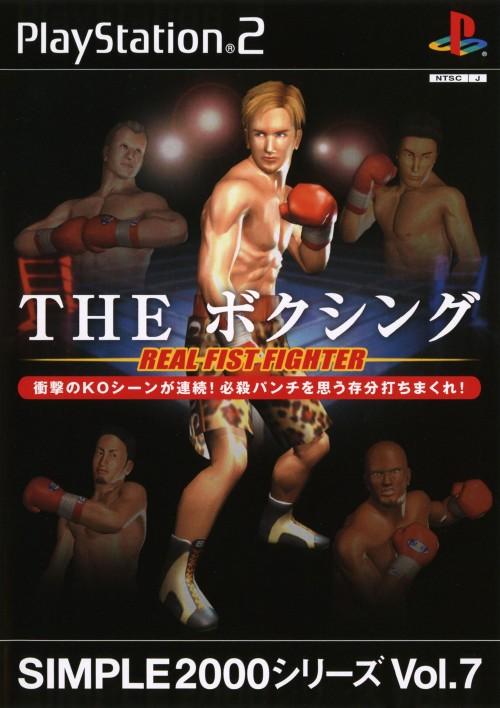 【中古】THE ボクシング 〜REAL FIST FIGHTER〜 SIMPLE2000シリーズ Vol.7