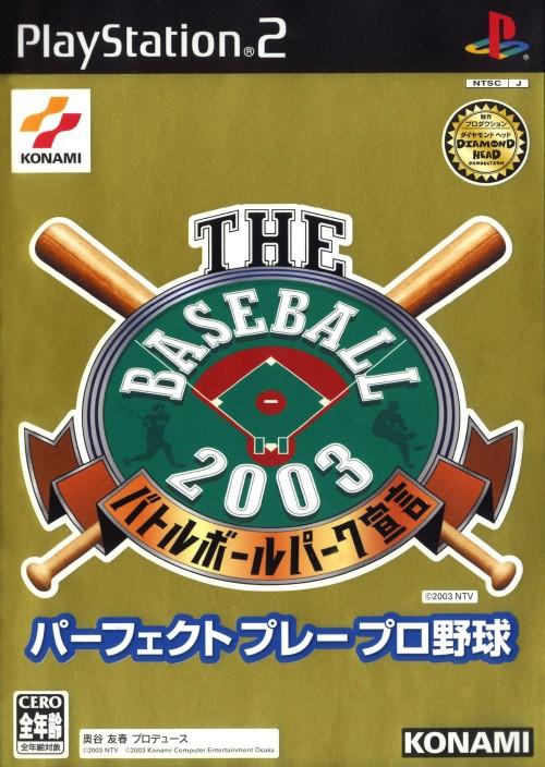 【中古】THE BASEBALL 2003 バトルボールパーク宣言 パーフェクト プレー プロ野球