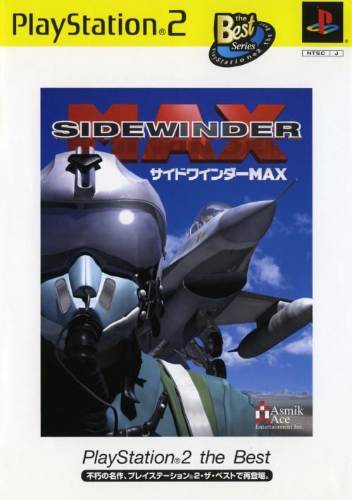 【中古】サイドワインダーMAX PlayStation2 the Best