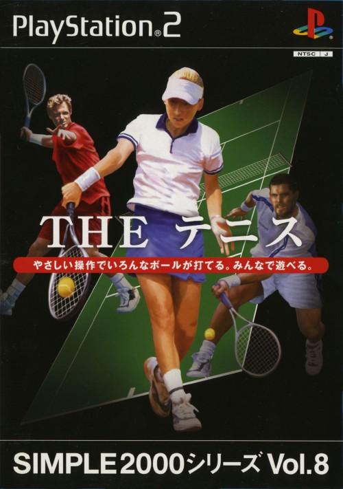 【中古】THE テニス SIMPLE2000シリーズ Vol.8