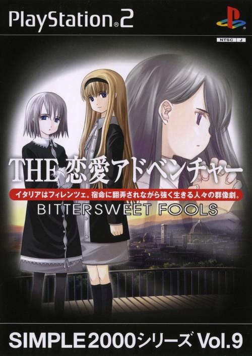 【中古】THE 恋愛アドベンチャー 〜BITTERSWEET FOOLS〜 SIMPLE2000シリーズ Vol.9