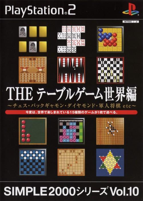 【中古】THE テーブルゲーム 世界編 SIMPLE2000シリーズ Vol.10