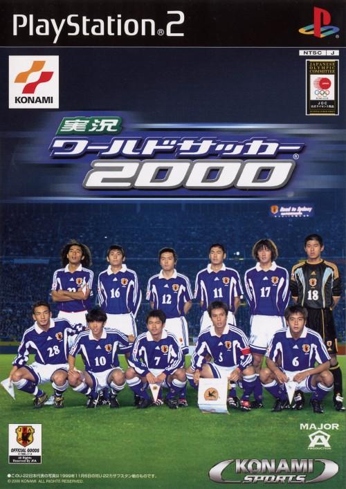 【中古】実況ワールドサッカー2000