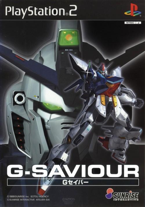 【中古】G−SAVIOUR