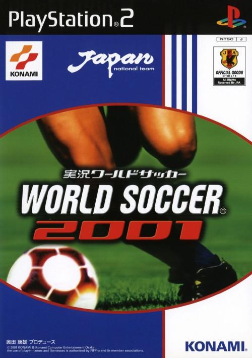 【中古】実況ワールドサッカー2001