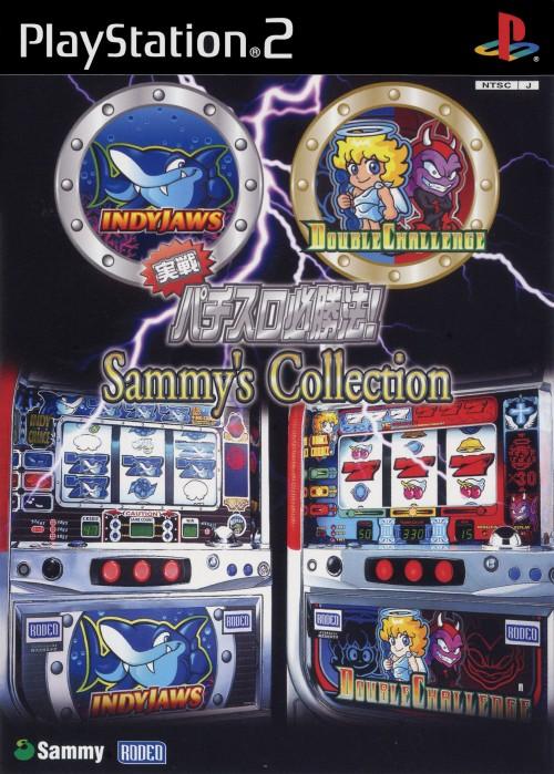 【中古】実戦パチスロ必勝法! Sammy's Collection