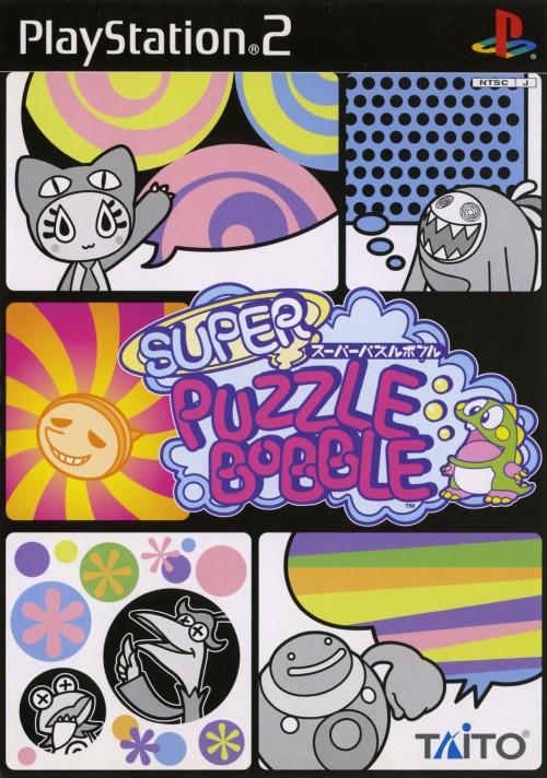 【中古】スーパーパズルボブル