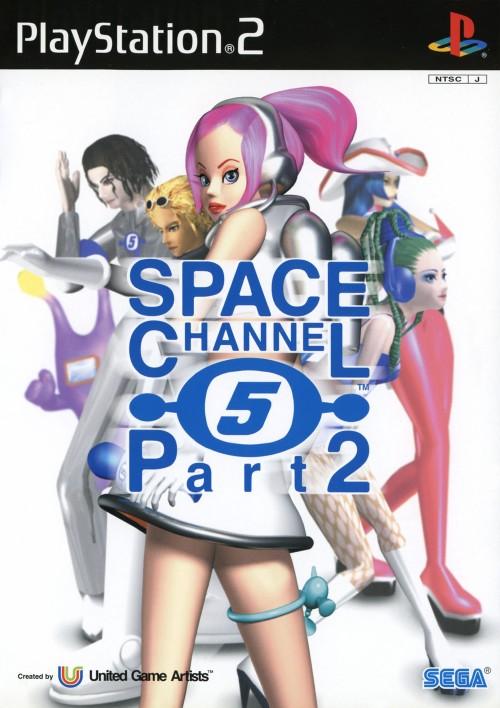 【中古】スペースチャンネル5 Part2