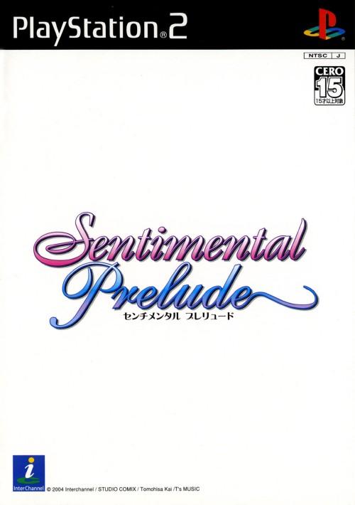【中古】Sentimental Prelude