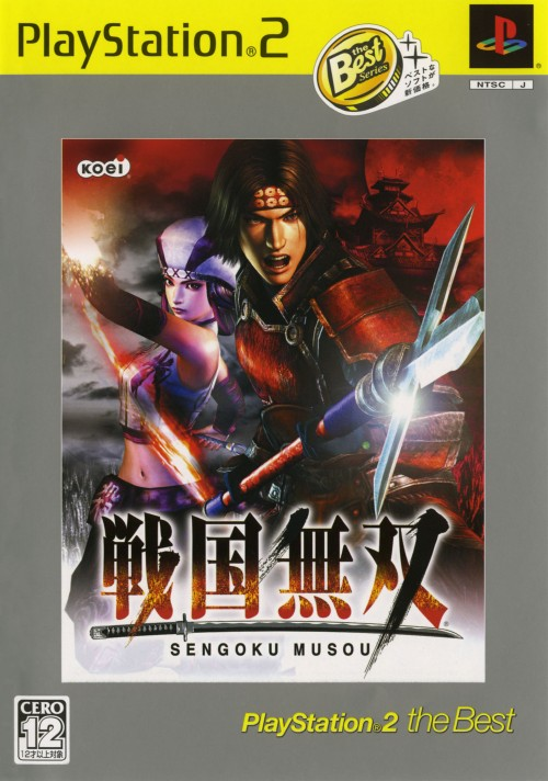 【中古】戦国無双 PlayStation2 the Best