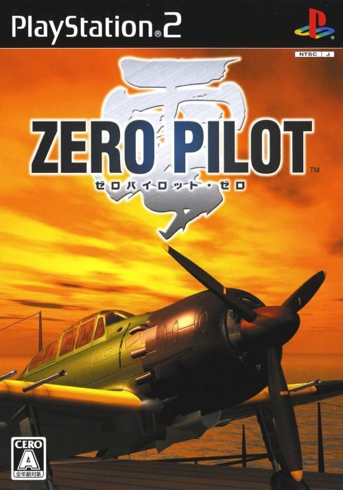 【中古】ZERO PILOT 零