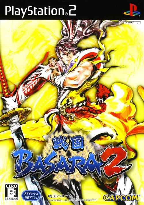 【中古】戦国BASARA2