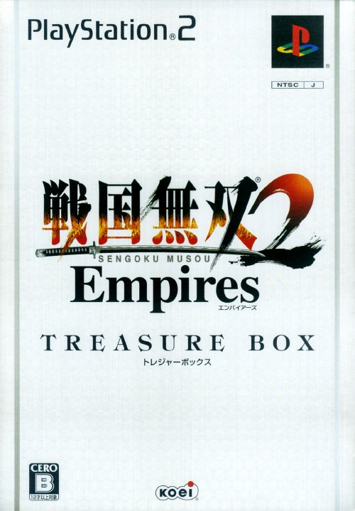 【中古】戦国無双2 Empires TREASURE BOX (限定版)