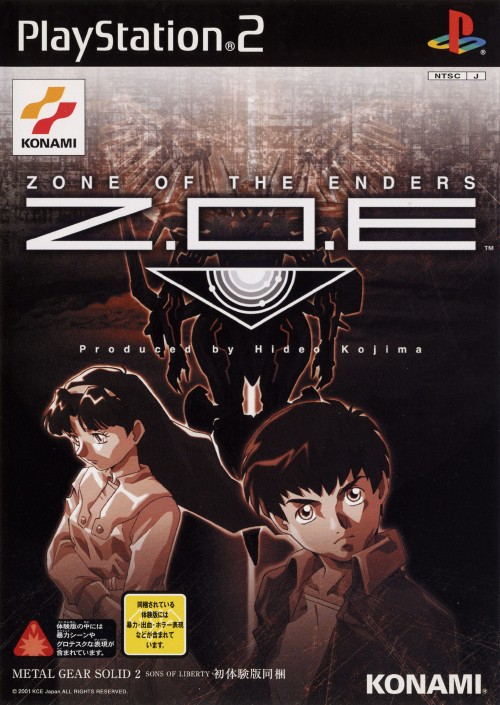【中古】ZONE OF THE ENDERS Z.O.E
