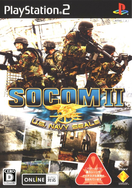 【中古】SOCOM2: U.S. NAVY SEALs