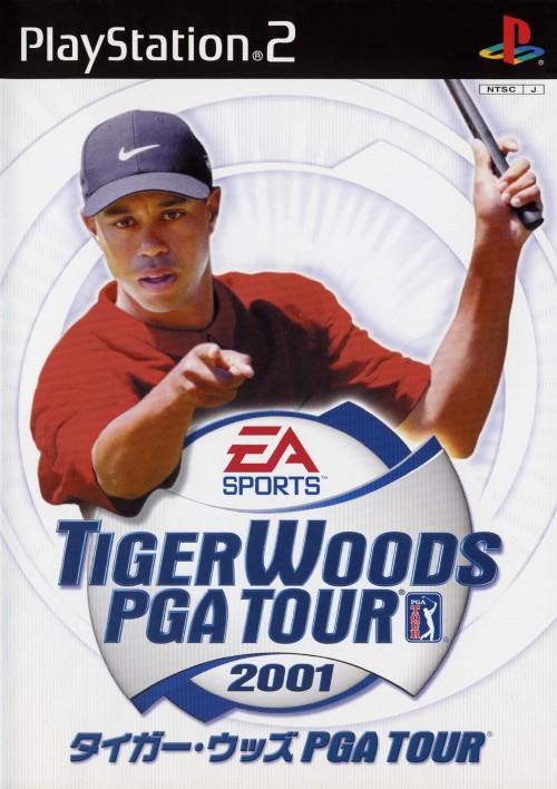 【中古】タイガー・ウッズ PGA TOUR 2001